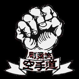 Logo GojuKai
